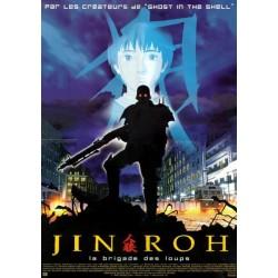 Affiche Jin-Roh la brigade...