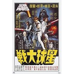 POSTER Star wars Hong Kong